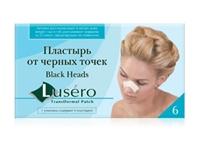 Пластырь «От черных точек» Lusero