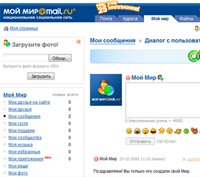 Мой Мир Mail.Ru - почта, знакомства, регистрация, вход на Мой Мир ... 7f08f1e0f89