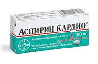 Фото - АСПИРИН кардио ® (Aspirin). Упса. Инструкция. Беременность.