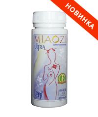 Капсулы Миаози (Miaozi)