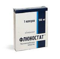 ФЛЮКОСТАТ (Flucostat) - ФЛУКОНАЗОЛ (Fluconazole)