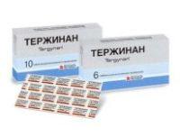 ТЕРЖИНАН (Tergynan) - Беременность, инструкция, описание и цена