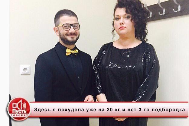 Фото Ольги Картунковой после похудения в передаче Пусть говорят