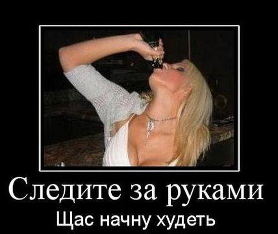 Какой алкоголь при похудении допускается?