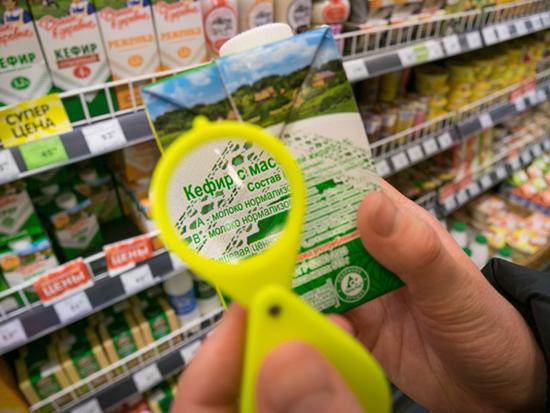Химический состав и калорийность продуктов питания