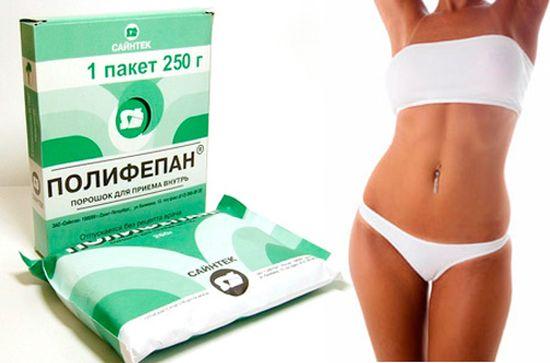 Полифепан для похудения