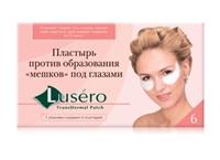 Пластырь «Против образования «мешков» под глазами» Lusero