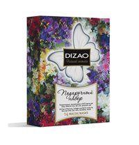 DIZAO - подарочный набор (14 масок)