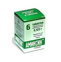 Фото - Амиксин (Amixinum) - Инструкция, цена, отзывы и описание