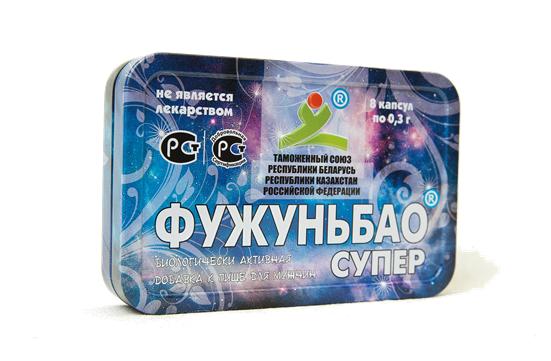Большое фото Супер Фужуньбао в синей упаковке (оригинал). Настоящие отзывы покупателей и информация где можно купить Фужуньбао Супер с доставкой по Москве или в регионы России