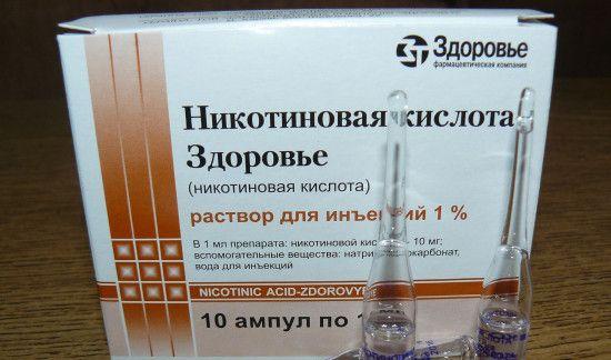 Никотиновая кислота для похудения. Отзывы
