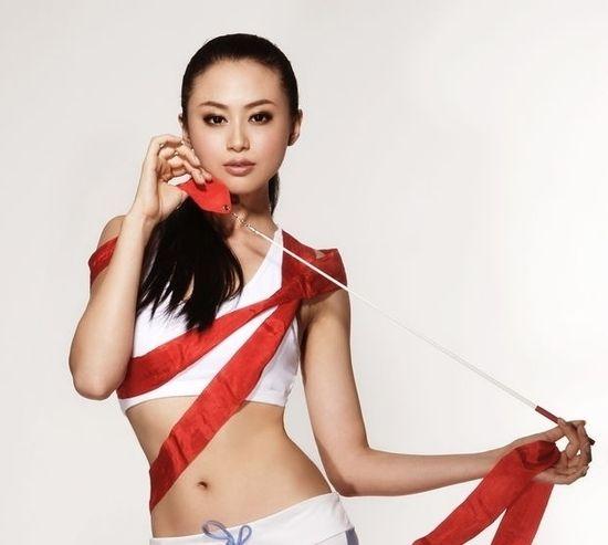 Китайское похудение