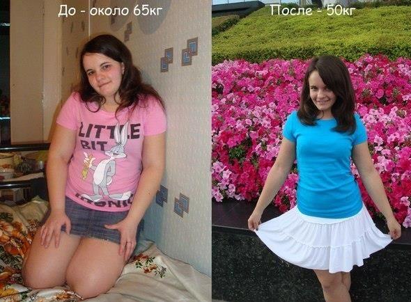 похудела на 20 кг за 4 месяца
