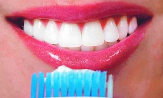 Зубки красивые