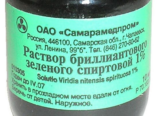 http://www.divo-shop.info/img/zolotoslov/715-1.jpg